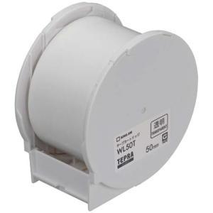 キングジム テプラグランドテープカートリッジ 透明テープ 50mm幅×15m WL50T|shimiz