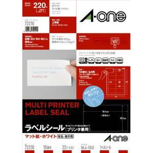 エーワン プリンタ兼用ラベルシール マット紙 1...の商品画像