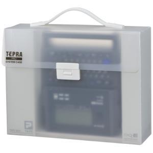 キングジム テプラPRO システムケース A4ボックスファイルサイズ SR9H|shimiz