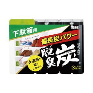 エステー  脱臭炭こわけ下駄箱用 内容量/55g×3 223471  ●お得な10パックセット