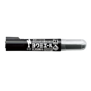 コクヨ ホワイトボード用マーカー ヨクミエール (直液カートリッジ式)中字 黒 PM−B502D shimiz
