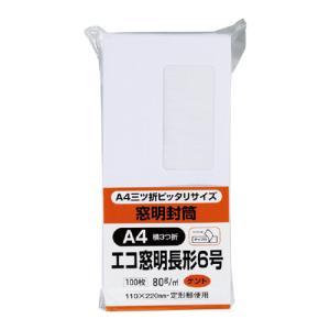 キングコーポレーション 長6窓明封筒 テープ付 長6 ケント 80g/m2 100枚 N6WGM80Q shimiz