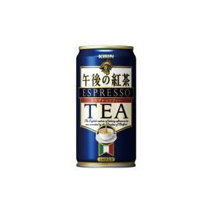 キリンビバレッジ  午後の紅茶エスプレッソティー 185g×30缶 GH300  ●お得な5パックセット