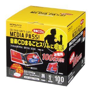※10月上旬〜中旬納品予定※ コクヨ CD/DVDソフトケース 100枚 黒 EDC-CME1-100D
