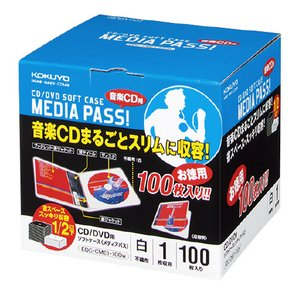 CD/DVDソフトケース 100枚 白 EDC-CME1-100W