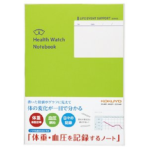 ネコポス コクヨ ライフイベント 体重血圧を記録するノート LES−H103|shimiz