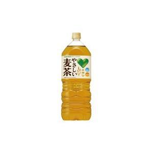 ●サントリー GREEN DAKARA やさし...の関連商品1