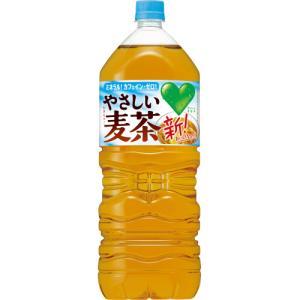 ◎サントリー GREEN DAKARA やさし...の関連商品2