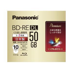 Panasonic  パナ 録画用2倍速ブルーレイディスク (書換型)2倍速 2層50GB LM-BE50P10  ●お得な10パックセット
