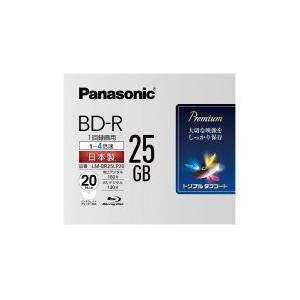 Panasonic 録画用ブルーレイディスク ...の関連商品3