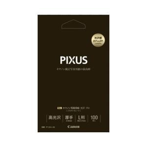 ◎キヤノン キヤノン 写真用紙 光沢プロ L判 ...の商品画像