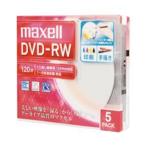 マクセル マクセル 録画用DVDRW ワイドホワイトプリンタブル DW120WPA5S|shimiz