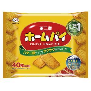 ●40枚(20包)入り●バターが香る富士山の天然水仕込みのサクッ!サクッ!のパイです。※取引先より直...