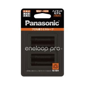 Panasonic 充電式電池 エネループプロ ハイエンドモデル 単4形 4本パック BK−4HCD/4C ●お得な10個パック|shimiz