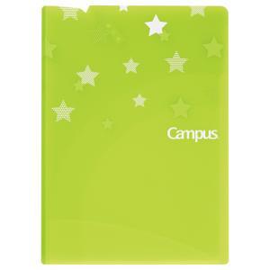 コクヨ キャンパスプリントファイル 見開きタイプ ライトグリーン フ−C755LG|shimiz