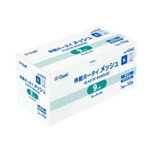 オオサキメディカル 伸縮ホータイメッシュ 9cm×9m 10巻 42042|shimiz