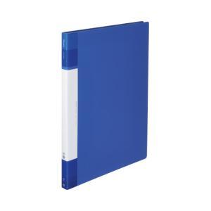コクヨ クリヤーブック Glassele 固定式背ポケットA3縦40枚ブルー ラ−GLB43B ◆代引不可|shimiz