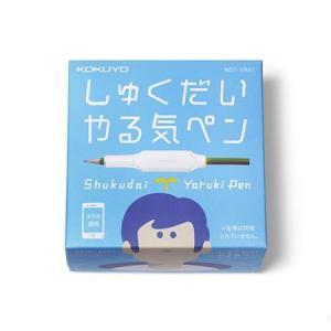 しゅくだいやる気ペン   <iOS・Android 両対応モデル> shimiz