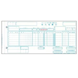 トッパンフォームズ チェーンストア手書用1型100セット入C-BH25|shimiz