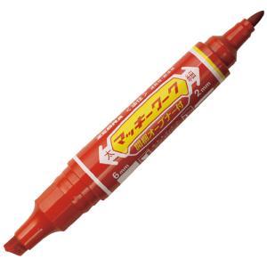 ゼブラ マッキーワーク 赤 P-YYT21-Rの商品画像 ナビ