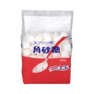 三井製糖 ※スプーン印角砂糖400g|shimiz