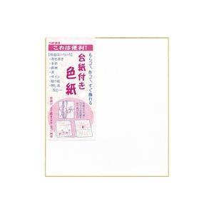 ●菅公工業 立てかけ色紙 ケ139 白 ●お得な5パックセット|shimiz
