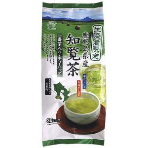 ◎ハラダ製茶販売 鹿児島県産 知覧茶ティーバッグ36P ●お得な10パックセット|shimiz