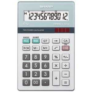 シャープ 環境配慮電卓ナイスサイズEL−N412K shimiz