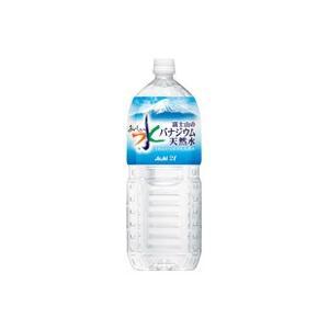 ●アサヒ飲料 富士山のバナジウム天然水 2L*6本入 2CZ...