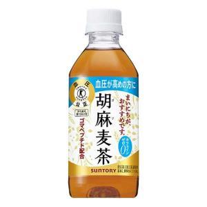 サントリー 胡麻麦茶 350ml×24本の関連商品8