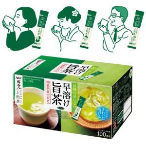 急須、茶殻の後片付け不要。深みのある味わいと香りを顆粒の一粒一粒に封じ込めた、便利でおいしい粉末茶で...