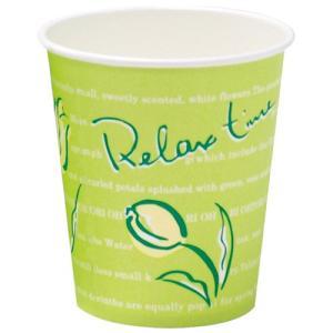 さわやかなグリーンのデザインの紙コップ。●容量:211mL●口径:72.6mm●高さ:79.3mm●...