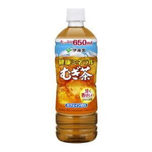 カフェイン・ゼロでおいしく水分とミネラルが補給できる健康むぎ茶。●種別(味):麦茶●内容量:650m...