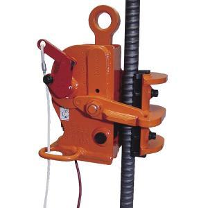 イーグルクランプ(株) 鉄筋吊り用クランプ CSBL3-1.5 (使用荷重1500kg)|shimizu-kanamono