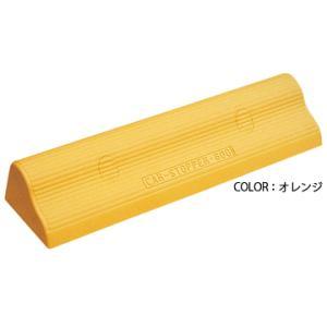 (株)ミスギ カーストッパー600 ST600 (オレンジ)|shimizu-kanamono