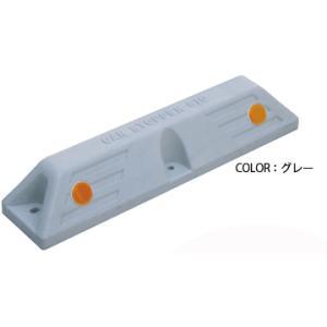 (株)ミスギ カーストッパー610 ST-610G (アスファルト下地用・グレー)|shimizu-kanamono