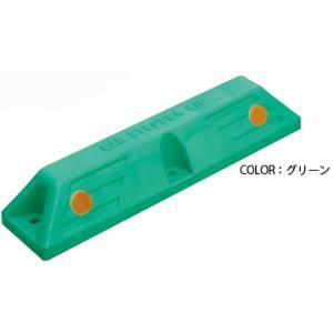 (株)ミスギ カーストッパー610 ST-610G (アスファルト下地用・グリーン)|shimizu-kanamono