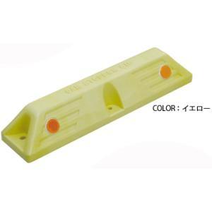 (株)ミスギ カーストッパー610 ST-610G (アスファルト下地用・イエロー)|shimizu-kanamono