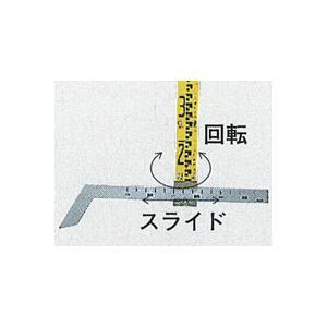 マイゾックス 管底用アーム  SWG-ARM25  (25cm)|shimizu-kanamono