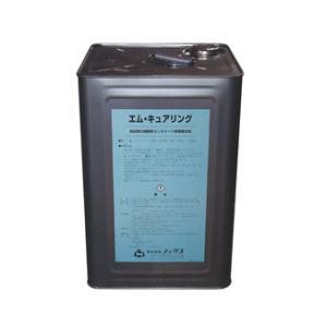 (株)ノックス コンクリート表面養生剤 エム・キュアリング (17kg缶)