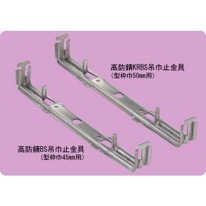 NSP 型枠45mmNSP用 高防錆BS-135吊巾止金具(200入) shimizu-kanamono