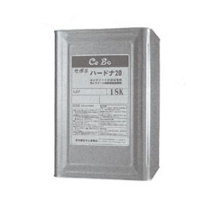 セボ ハードナ20 (18kg缶)|shimizu-kanamono