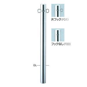 サンポール 車止め ピラー ステンレス製 PA-8U (固定式)|shimizu-kanamono