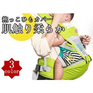 抱っこ紐 通気 多機能 楽チン 子供お出かけ用品...の商品画像