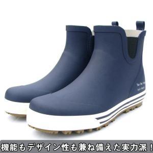 レインブーツ メンズ ショート 長靴 農作業 防水 車洗い ...