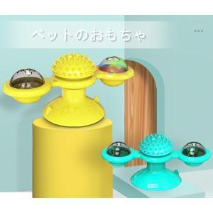 猫おもちゃ 風車 ブラッシング 噛むおもちゃ 壊れない 清潔しやすい ねこじゃすり 回転可能 防水 ...