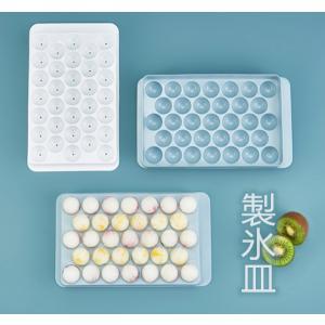 製氷機 ゼリーを作る 大人の透明氷 球型 丸い アンチエイジング 製氷金型 デザート 味が移らない ...