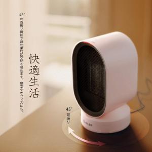 ファンヒーター iSiLER 電気ヒーター セラミックヒーター 電気ストーブ PSE認証 2秒即暖 ...