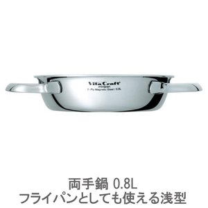 ビタクラフト 鍋 4点 セット IH 対応 ミニパンセット|shimizunet004
