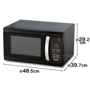 アイリスオーヤマ 電子レンジ 22L ターンテーブル ヘルツフリー 全国対応 ブラック PMO-22...